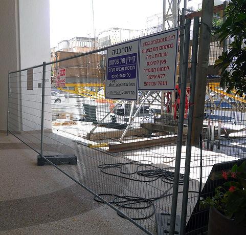 קיילין את שניטמן - בטיחות באתר בנייה