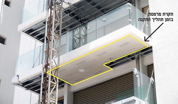 התקנת תקרה למרפסת, מרפסת שמש, מרפסת תלויה, מרפסת פלדה, בטיחות, יציבות, קיילין את שניטמן
