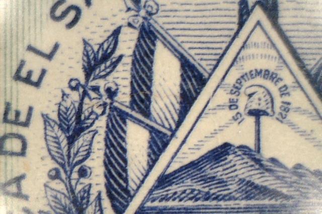 Escudo de Armas (Grabado)