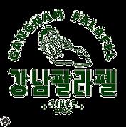 logo%20gangnam%20falafel_edited.png