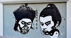 Sammo Hung and Ti Lung