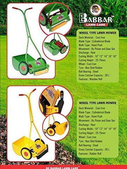 "Lawn Mower Yellow Manual 14"""