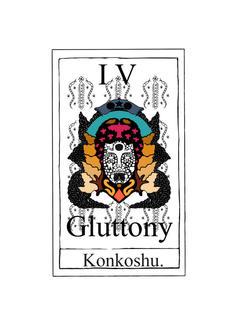 GLUTTONY CARD 2016