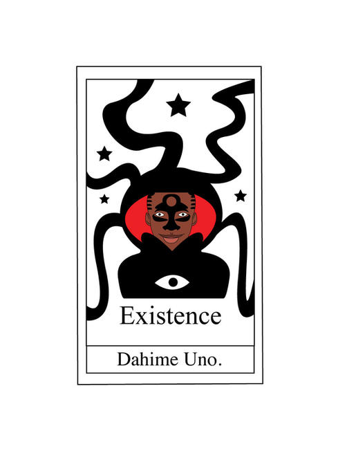Dahime-Uno-.jpg