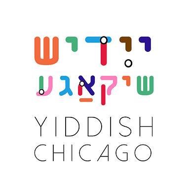 YiddishChicagoֵE.jpg