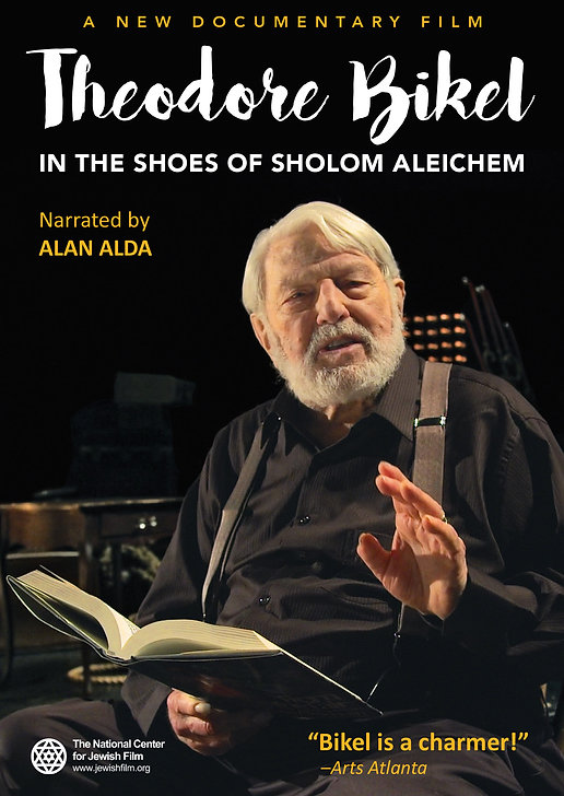 Theodore Bikel DVD cover front.jpg