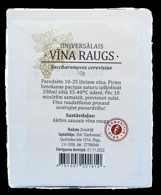 Vīna raugs 10g
