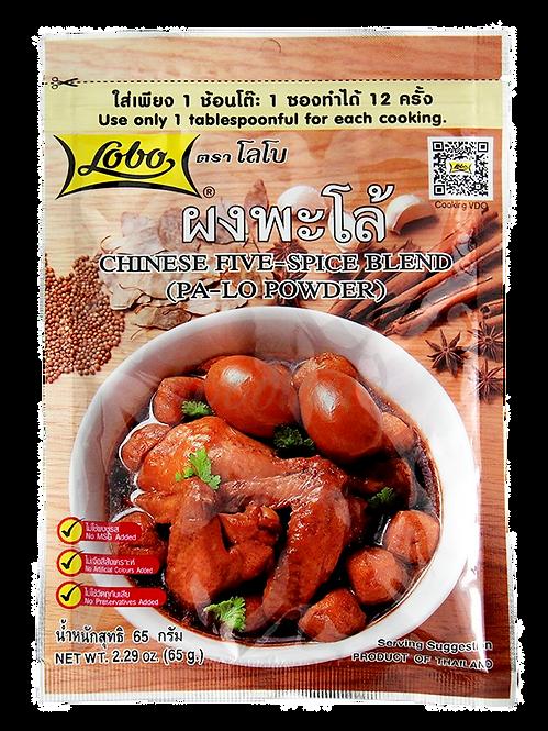 Ķīniešu piecu garšvielu maisījums (Chinese five spice blend) 65g