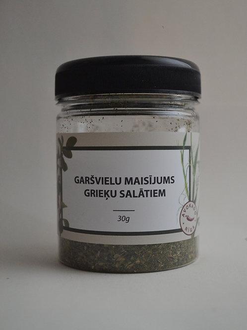 Grieķu salātiem