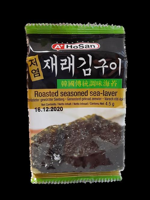 Nori čipsi (nori seaweeds chips) 5g