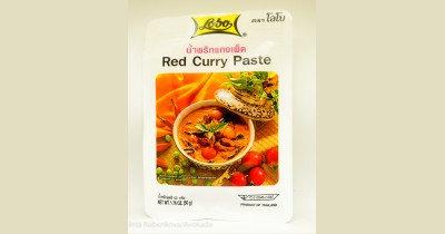 Sarkanā karija pasta (red curry paste) 50g