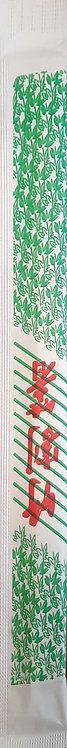 Bambusa irbulīši 21cm