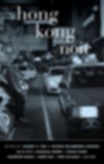 hong-kong-noir.jpg