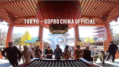 GoPro China.jpg