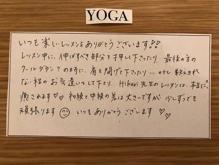 【ブログ】4月の体験談(直筆バージョン)