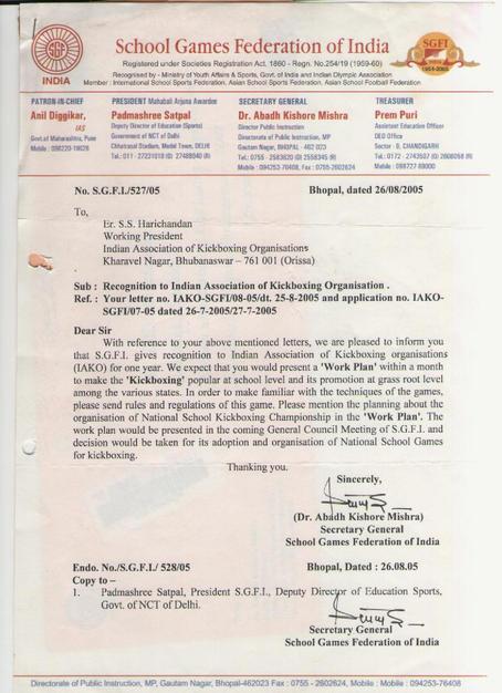 SGFI Recognition Letter dt.26.08.2005.jp