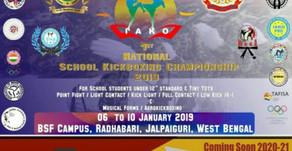 IAKO NATIONAL SCHOOL KICKBOXING CHAMPIONSHIP