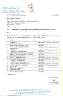 IOA-IAKO-2nd AIG  Certificate List 04 Ap
