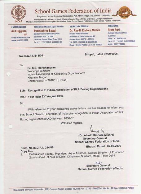 SGFI Recognition Letter dt.02.09.2006.jp