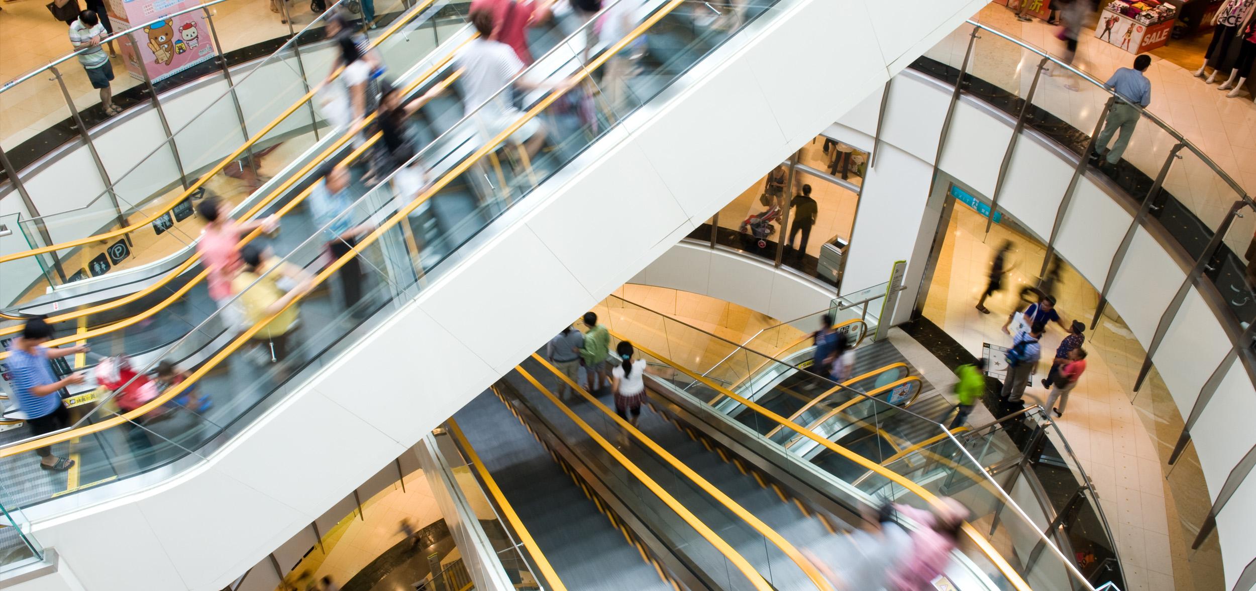 Obsin Retail Security