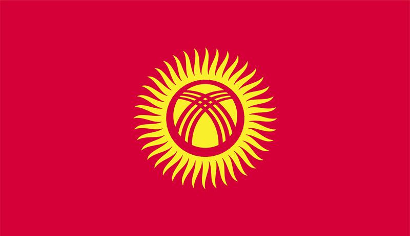 Vlag Kirgizië