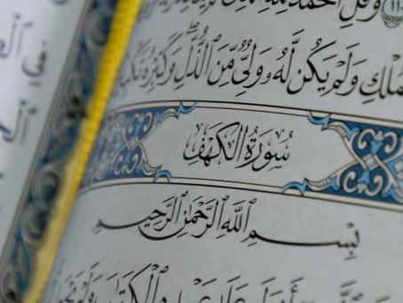 La finanza islamica: tra denaro e Shari'a