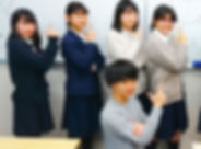 竹園高校数学クラス写真