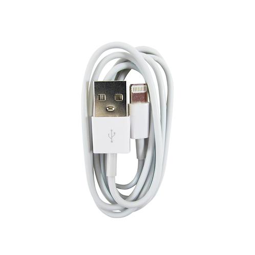 """Кабель - USB """"Lightning"""" для Apple"""