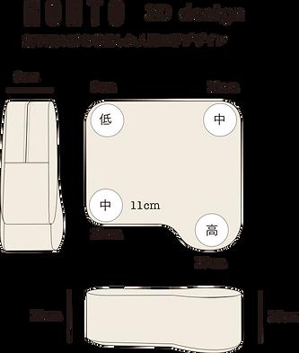 グループ 647_2x.png