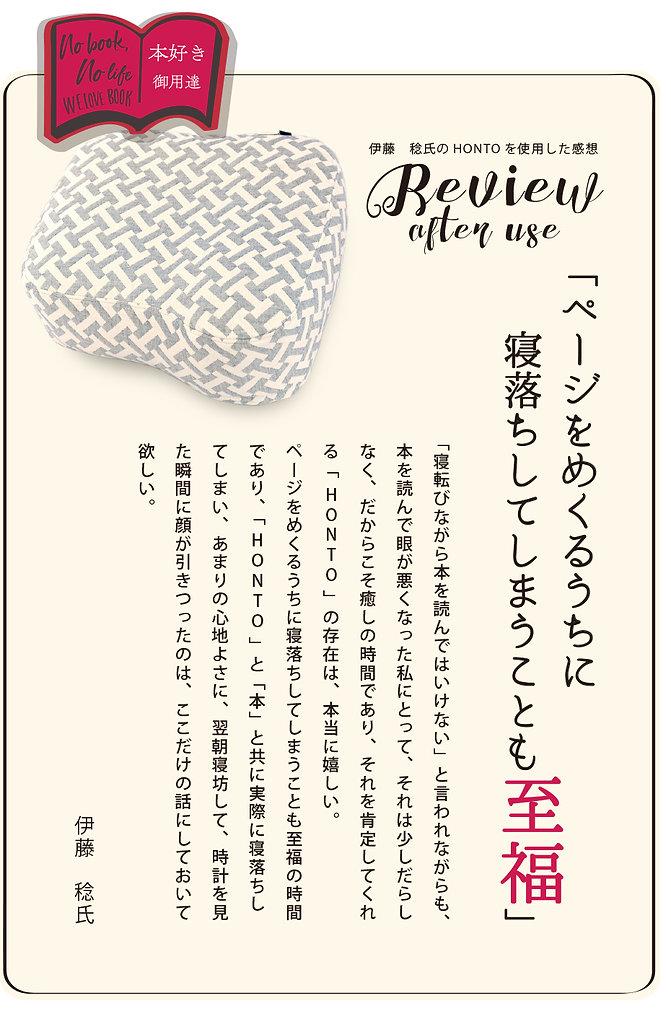 review.jpg