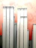 rexal radiatori in alluminio