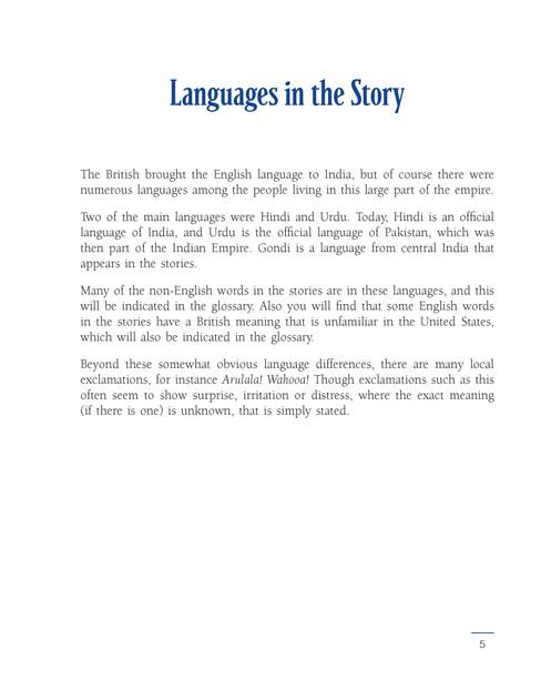 Urdu word sarab meaning