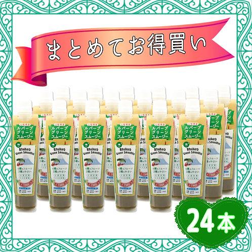 ルバーブグリーンスムージー(Rhubarb Green Smoothie)【24本】
