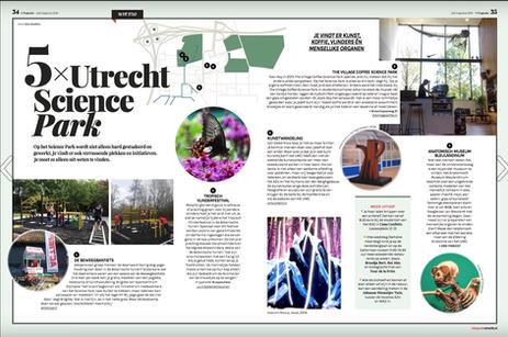 5x Utrecht Science Park.jpg