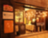 UEMON 外観1.jpg