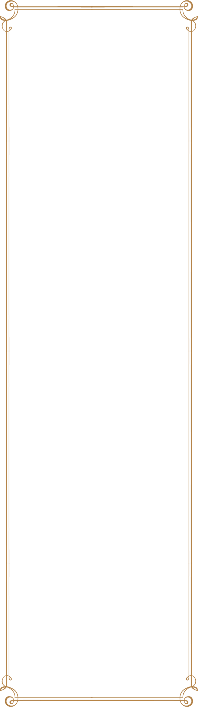 UEMON枠2.png