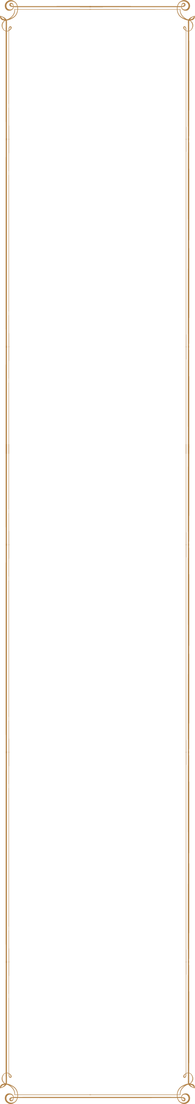 UEMON枠3.png