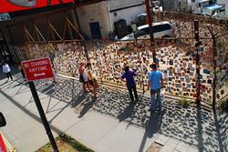 11S Memorial.