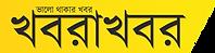 Khoboraakhobor-popup-logo.png