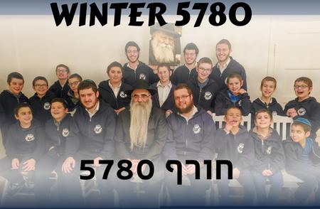 Winter 5780