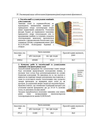 Сертифікат-006.jpg