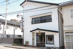 美鶴屋旅館