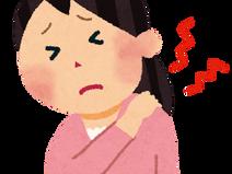 事例紹介 ~片方の肩こり~