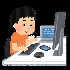 computer_tokui_boy-min.png