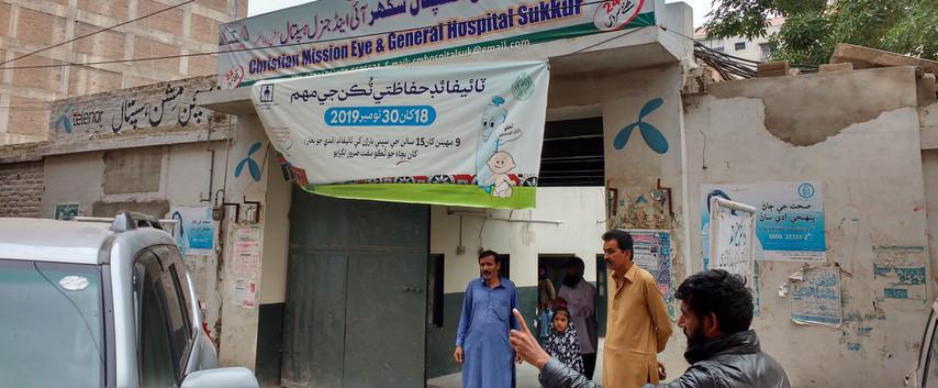 Mission Hospital, Sukkur, Entrance.
