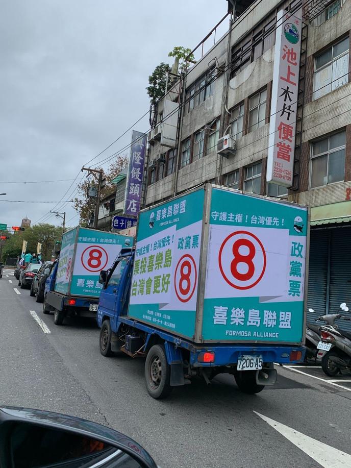 20200101競選車隊~台北市_200101_0030.jpg