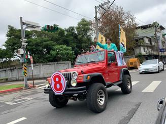 20200101競選車隊~台北市_200101_0014.jpg