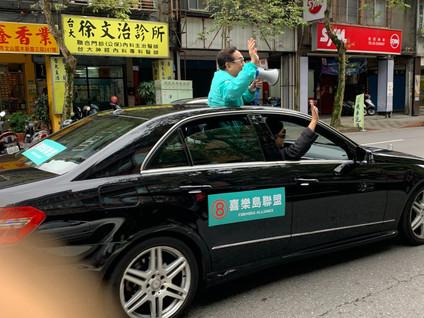 20200101競選車隊~台北市_200101_0019.jpg