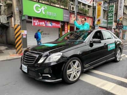20200101競選車隊~台北市_200101_0025.jpg