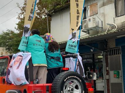 20200101競選車隊~台北市_200101_0031.jpg